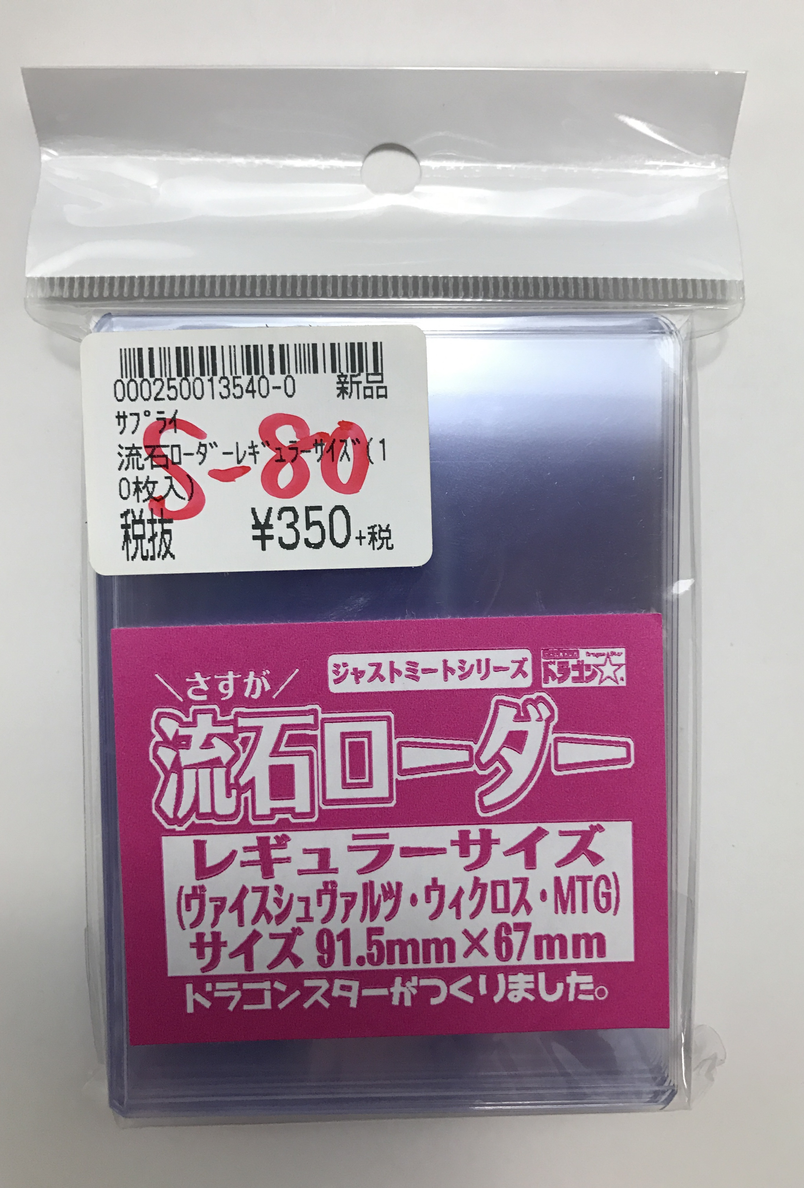 トレーディングカードを海外に発送する方法、注意点