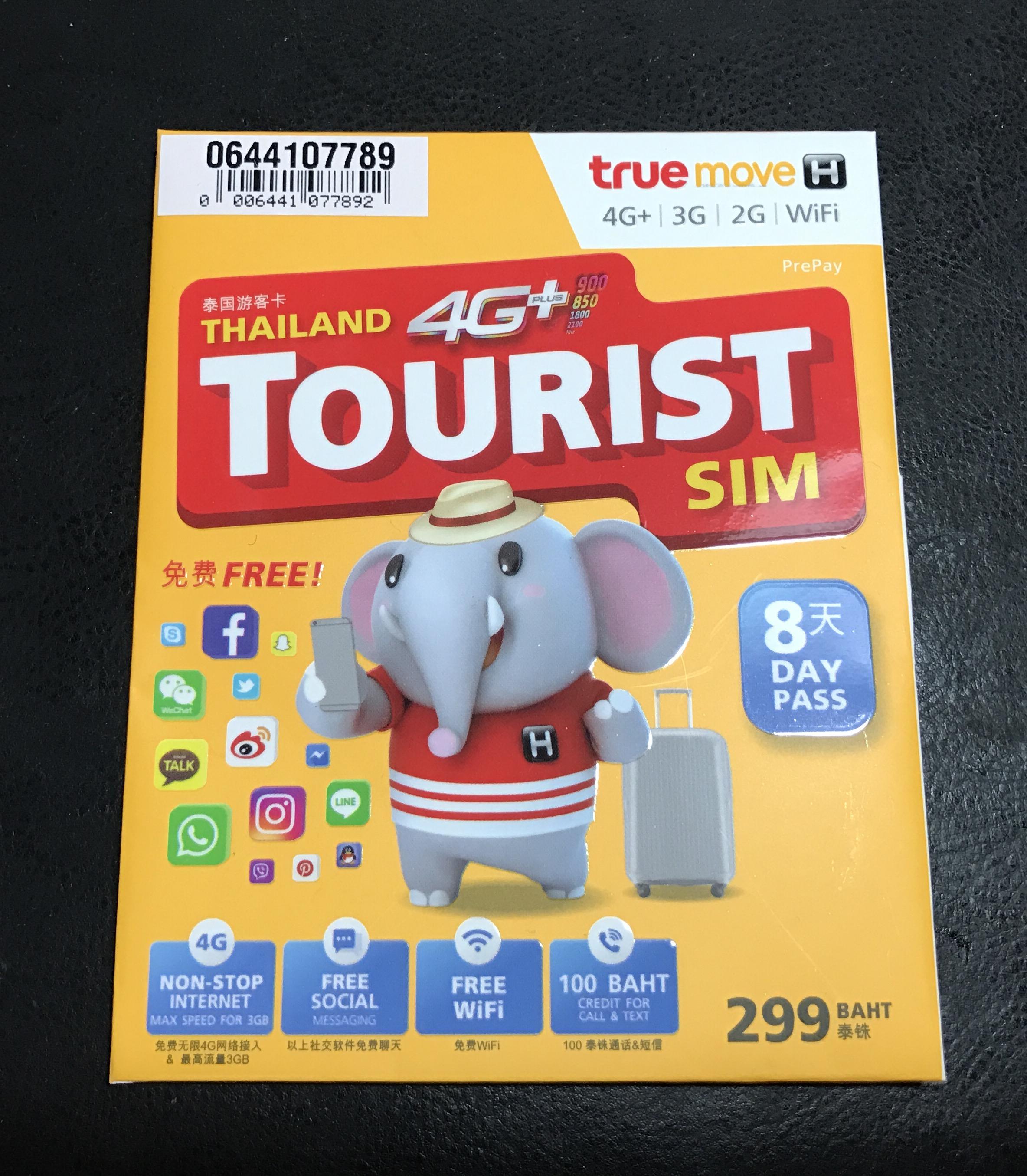 レンタルWi-Fiは割高か?タイ旅行、出張にはポケットWi-Fiを持って行く方がいい